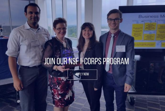 Join Our NSF I-CORP Program